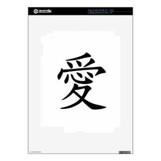 愛 - Love in Japanese Decal For The iPad 2