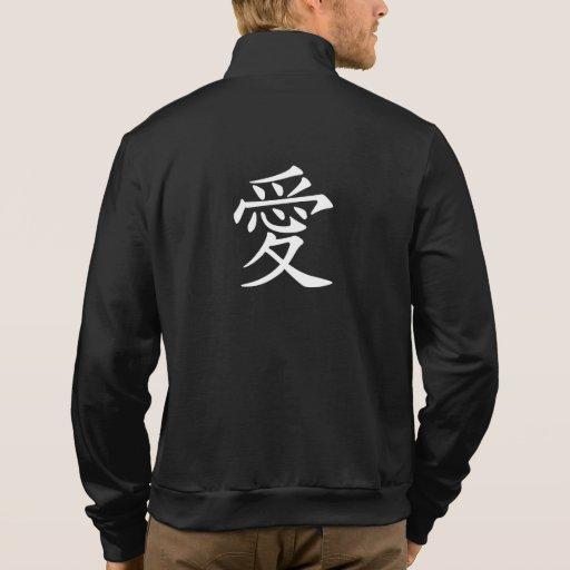 愛(Love) in Japanese White Letter Jacket