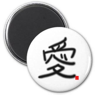 愛 2 INCH ROUND MAGNET