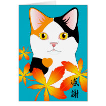 感謝 三毛猫 Gratitude Thank You Japanese Cat card