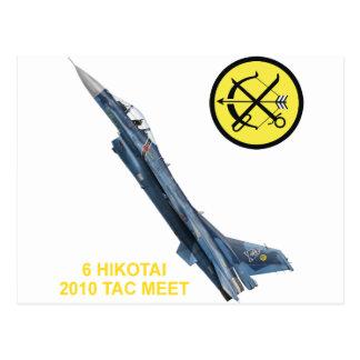 戦競 6SQ 2010 F2 6to Hikotai JASDF Postal