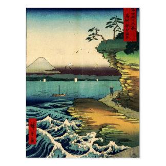 房州保田ノ海岸 de Ukiyo-e el monte Fuji del japonés del Postal