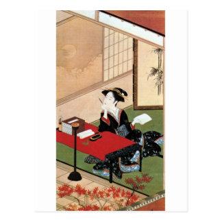 手紙を書く女, mujer del 春章 que escribe una letra, tarjeta postal