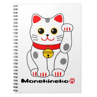 招き猫, Manekineko (gato afortunado, tentando el gato Libro De Apuntes Con Espiral