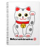 招き猫, Manekineko (Lucky cat, Beckoning cat) Spiral Note Book