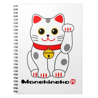 招き猫, Manekineko (Lucky cat, Beckoning cat) Spiral Notebooks