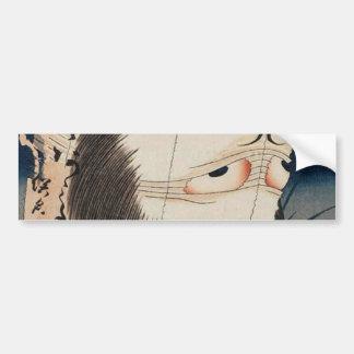提灯のお化け, 北斎 Ghost of The Lantern, Hokusai, Ukiyo-e Car Bumper Sticker