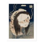 提灯のお化け, fantasma de la linterna, Hokusai, Ukiyo-e  Postal