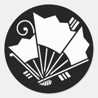 揚 feather fan butterfly classic round sticker