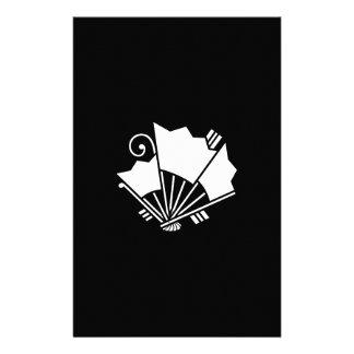 揚 feather fan butterfly stationery