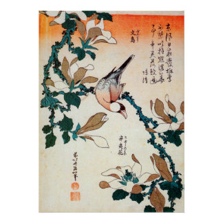 文鳥とコブシ, 北斎 Java Sparrow and Kobushi, Hokusai Poster