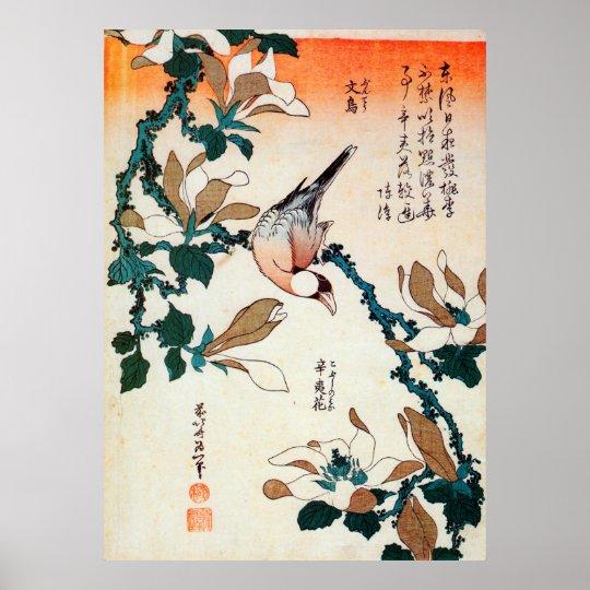 文鳥とコブシ, 北斎 Java Sparrow and Kobushi, Hokusai Poster
