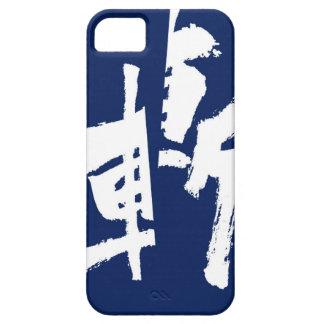 斬 ZAN Blue iPhone SE/5/5s Case
