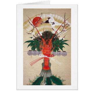 新年の飾り, 其一 Decoration of the New Year, Kiitsu Card