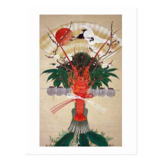新年の飾り, 其一 Decoration of the New Year, Kiitsu Postcard