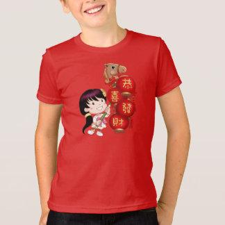 新年賀喜 恭喜發財紅色喜氣T恤 T-Shirt