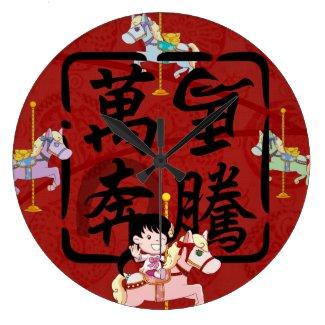 新年賀喜 萬馬奔騰大掛鐘 WALL CLOCK