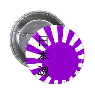 日の丸魂 (alma japonesa) pin redondo de 2 pulgadas