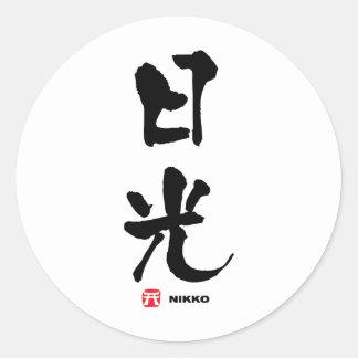 日光, kanji del japonés de Nikko Pegatina Redonda