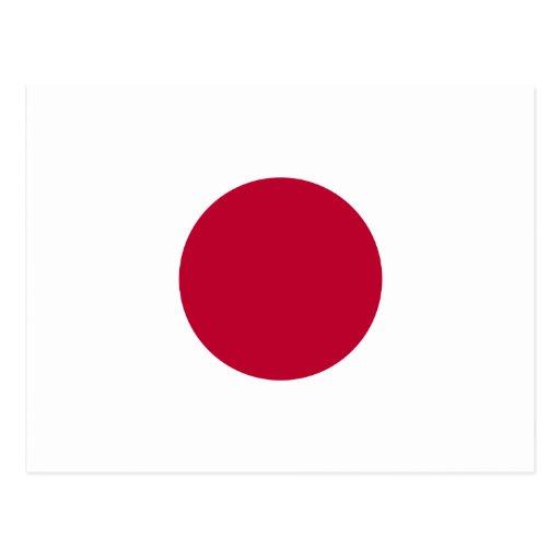 日本国 de JP de la bandera de Japón Tarjeta Postal