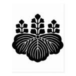 日本国 de JP del sello del gobierno de Japón Postal