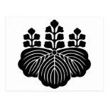 日本国 de JP del sello del gobierno de Japón Tarjetas Postales