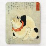 日本猫, 国芳 Japanese Cat, Kuniyoshi, Ukiyo-e Mouse Pad