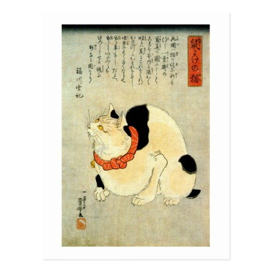 日本猫, 国芳 Japanese Cat, Kuniyoshi, Ukiyo-e Postcard