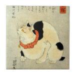 日本猫, 国芳 Japanese Cat, Kuniyoshi, Ukiyo-e Small Square Tile