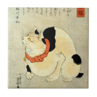 日本猫, gato japonés del 国芳, Kuniyoshi, Ukiyo-e Azulejo Cuadrado Pequeño