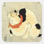 日本猫, gato japonés del 国芳, Kuniyoshi, Ukiyo-e Pegatina Cuadrada