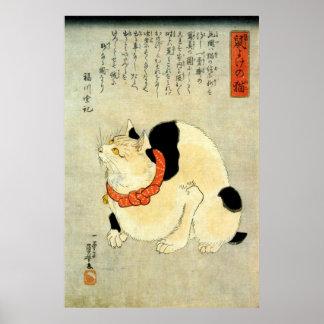 日本猫, gato japonés del 国芳, Kuniyoshi, Ukiyo-e Póster
