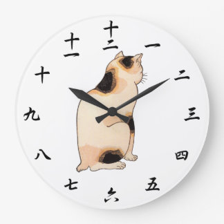 日本猫, gato japonés del 国芳, Kuniyoshi, Ukiyo-e Reloj Redondo Grande