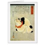 日本猫, gato japonés del 国芳, Kuniyoshi, Ukiyo-e Tarjeton