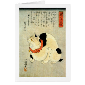 日本猫, gato japonés del 国芳, Kuniyoshi, Ukiyo-e Tarjeta De Felicitación