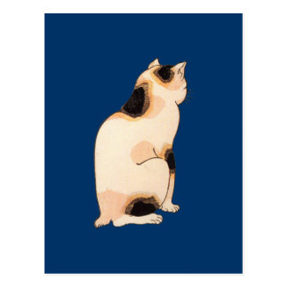 日本猫, gato japonés del 国芳, Kuniyoshi, Ukiyo-e Tarjeta Postal