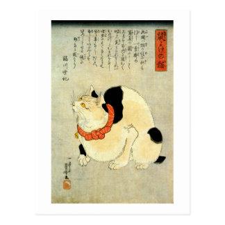 日本猫 gato japonés del 国芳 Kuniyoshi Ukiyo-e Tarjetas Postales