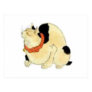 日本猫, gato japonés del 国芳, Kuniyoshi, Ukiyo-e Postal