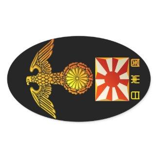 日本的紋章 sticker