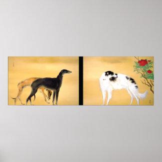日本語 japonés: perros del 唐犬図 del Dos-Panel de Europ Póster