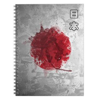 日本 japonés artístico retro de Nihon del cuaderno d