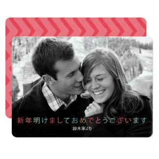 明るい色で写真新年のカード CARD