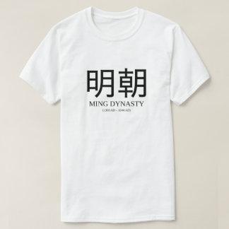 明朝 - Ming Dynasty T-Shirt