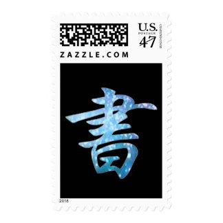 書-Starry Postage
