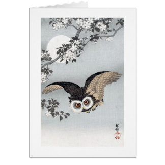月とフクロウ, 古邨 Flying Owl & Moon, Koson, Ukiyo-e Card