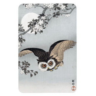 月とフクロウ, 古邨 Flying Owl & Moon, Koson, Ukiyo-e Magnet