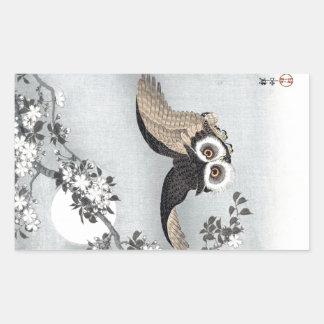 月とフクロウ, 古邨 Flying Owl & Moon, Koson, Ukiyo-e Rectangle Sticker