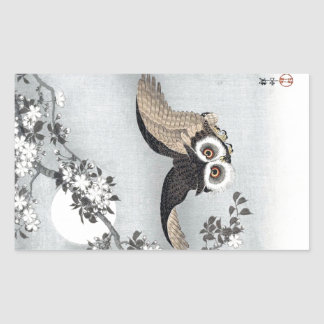 月とフクロウ, búho y luna, Koson, Ukiyo-e del vuelo del Rectangular Altavoces