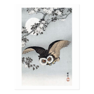 月とフクロウ, búho y luna, Koson, Ukiyo-e del vuelo del Tarjeta Postal