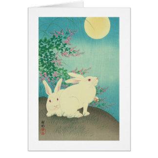 月と兎, 古邨 Rabbits & Moon, Koson, Ukiyo-e Card